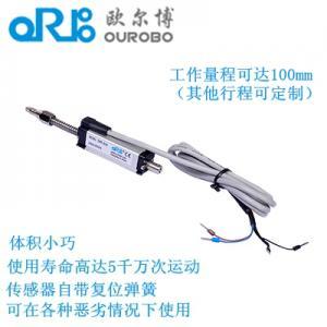 DSR微型自恢复式(回弹功能-顶触式)