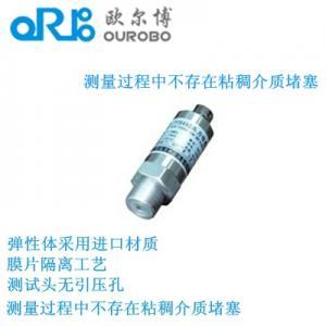 VIS-402压力传感器