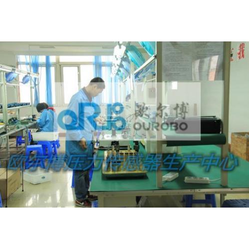 压力位感器生产中心